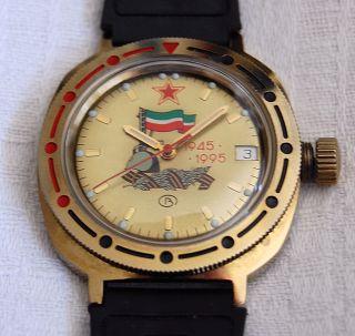 Wostok Military Watch Militär Uhr Vostok 2414a Ehrengabe Russkiy Cccp Boctok Bild