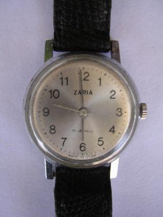 Russische Uhr Handaufzug Vintage Damenruhr Zaria Dau Cccp Bild