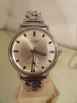 Seltene Arctos Nato Armbanduhr,  Mechanisch Bild