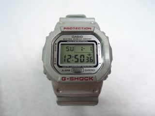 Vintage Casio G - Shock Dw 5600 Silver Metallic - Unknown Edition - Rare Bild