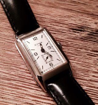 Cyma Handaufzug Uhr Bild