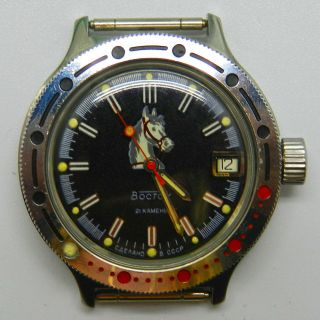 Russische Boctok - Vostok Herren - Uhr 21 Jewels 200 Meter Wasserdicht S1904 Bild