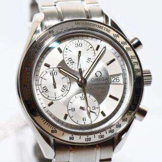Omega Speedmaster Stahl Uhr Ref.  35133000 Papiere Box 2005 Bild