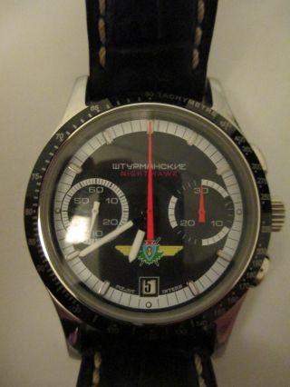 Seltene Russische Armbanduhr
