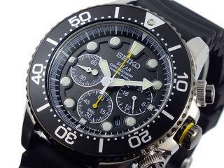 Nagelneu Seiko Ssc021p1 Solar Divers 200m Cronograph - Armbanduhr Kautschuk Bild