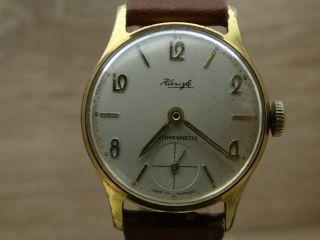 Kienzle - Armbanduhr.  60er - 70er Bild