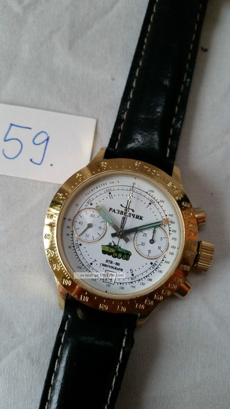 Poljot Russland Chronograph MilitÄr Handaufzug Cal.  3133 (59) Armbanduhren Bild