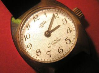 Armbanduhr Ankra 311 Damenuhr Läuft 17 Rubis Lederarmband Gold - Farbig Handaufzug Bild