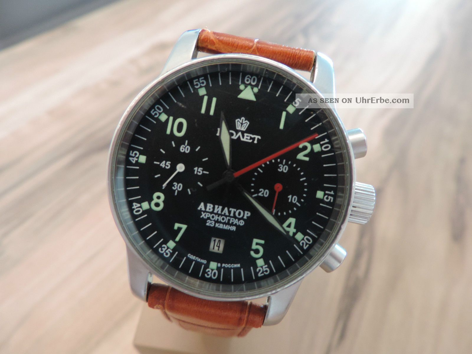 Poljot Aviator 1 - Flieger Chrono - P3133 Handaufzugswerk - Sehr Seltene Hau - Armbanduhren Bild