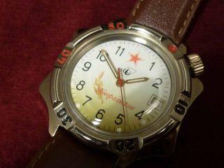 Ungewöhnliche Poljot Russische Offiziers - Uhr.  Top -,  Kaum Getragen,  Nos Bild